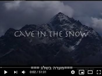 בודהיזם מהכורסה – מערה בשלג