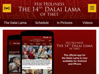 הושקה אפליקציה רשמית חדשה לדלאי לאמה